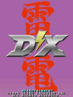 雷电DX 香港版
