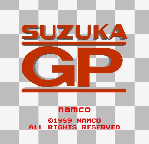 胜利之路铃木大奖赛GP日版