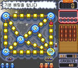 韩国解密游戏Puzzle Yutnori