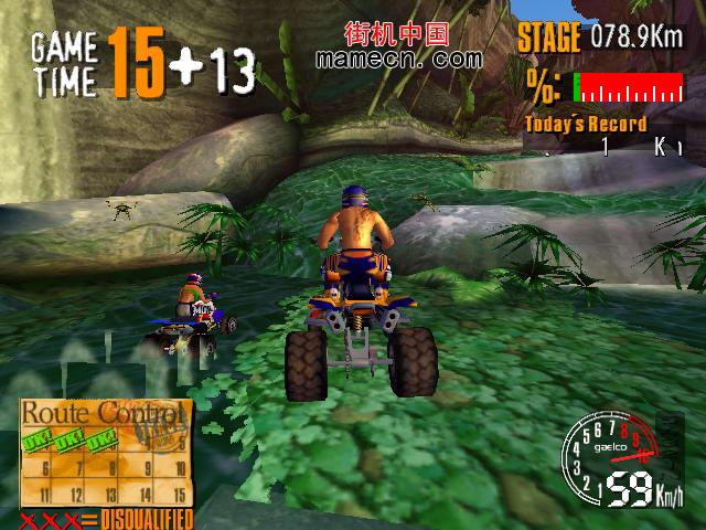 全地形摩托 ATV Track