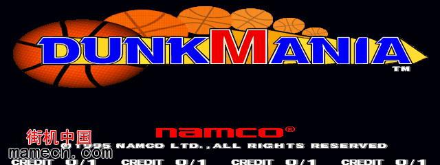 疯狂篮球日版 Dunk Mania (Japan, DM1/VER.C)