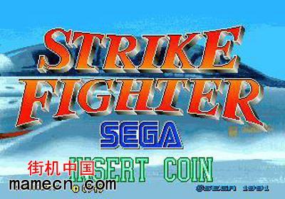 捍卫铁鹰日版 Strike Fighter(Janpan)