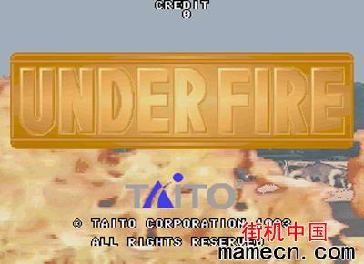 枪火之下美版 Under Fire (US)