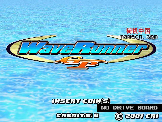 御风者GP Wave Runner GP
