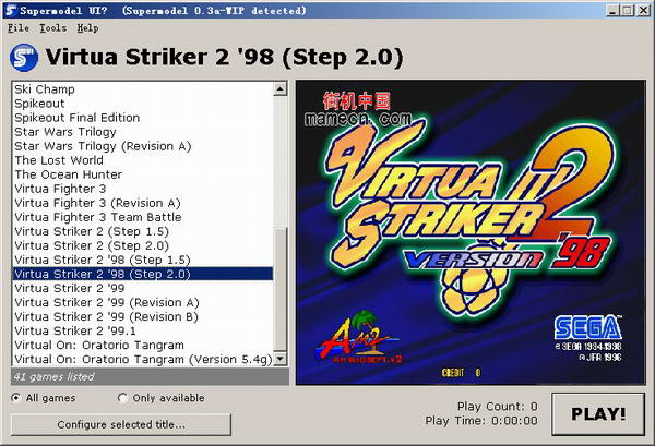 VR射手2代98版秘籍